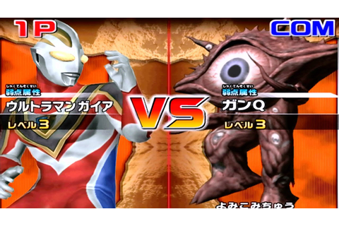 Daikaiju Battle Ultra Coliseum DX - Ultraman Gaia vs Gan Q ...