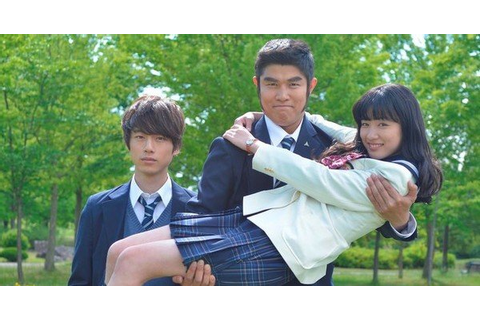 Live-Action Ore Monogatari!!/My Love Story!! Film's Cast ...