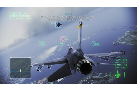 Download: Ace Combat Infinity PC game free. Review and ...