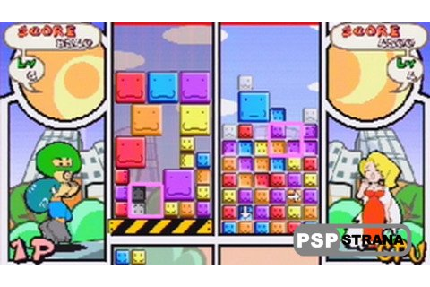 Ultimate Block Party / Koloomn [ENG][ISO][FULLRip] » Игры ...