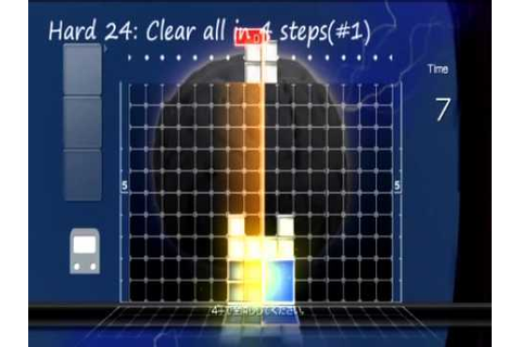 LUMINES Supernova - Mission mode level Hard - YouTube