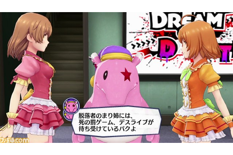 First look at Idol Death Game TV - Gematsu