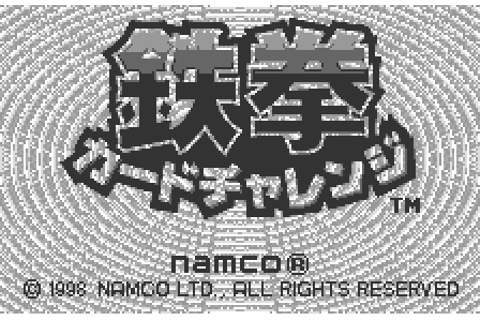 Tekken Card Challenge (1999) by Namco WonderSwan game