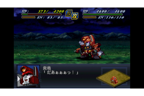 Super Robot Wars Alpha 2 - EnRyu Attacks - YouTube