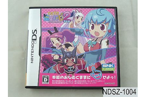 Dokidoki Majo Shinpan 2 Duo Nintendo DS Japanese Import ...
