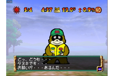 Itoi Shigesato no Bass Tsuri No. 1 on Qwant Games
