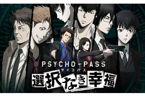 PSYCHO-PASS: Mandatory Happiness Free Download « IGGGAMES