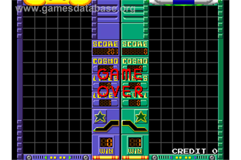 Cosmo Gang the Puzzle - Arcade - Games Database