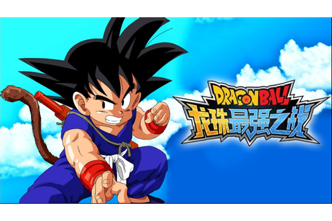 New Dragon Ball Game! Dragon Ball The Strongest Warrior ...