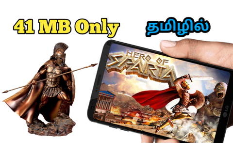 Hero Of Sparta Game For Android - Nivas Tech