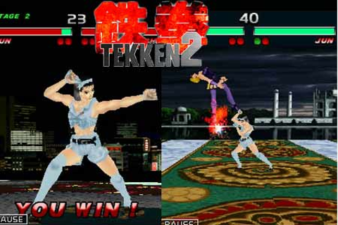 TEKKEN 2 mobile game for Verizon Wireless customers ...