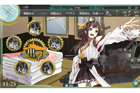 Le jeu Kantai Collection adapté en anime & manga