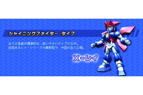 Custom Robo 3 Screenshots, Pictures, Wallpapers - Game Boy ...