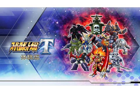 Download Super Robot War T PS4 Direct Links - DLGAMES ...