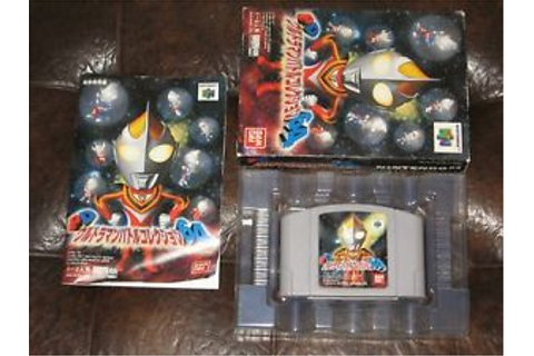 PD Ultraman Battle Collection 64 - Nintendo 64 N64 JP ...