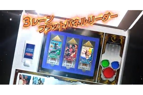 Kamen Rider Battle Ganbarizing 2nd Promo - JEFusion