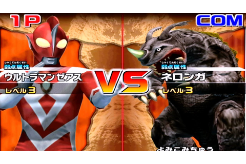 Daikaiju Battle Ultra Coliseum DX - Ultraman Zearth vs ...