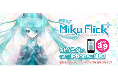Hatsune Miku set to invade iOS devices with Miku Flick ...