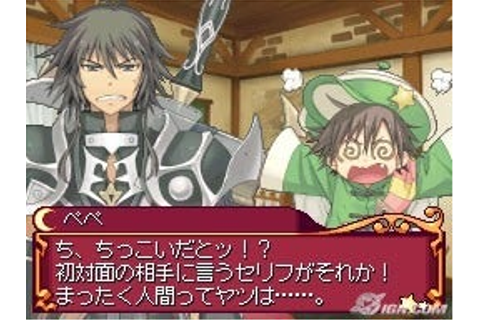 Atelier Annie: Alchemists of Sera Island Screenshots ...