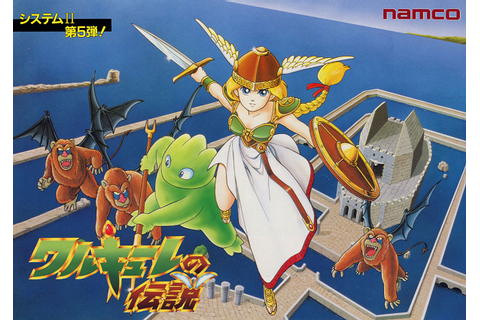 Xandra no Daibōken: Valkyrie to no Deai on Qwant Games