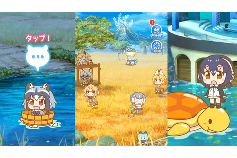 Played – Kemono Friends Pavilion – J-ga.me/s/