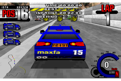 Fatal Racing (1995)(Gremlin Interactive) Game