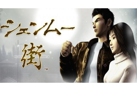 Shenmue City » SEGAbits - #1 Source for SEGA News