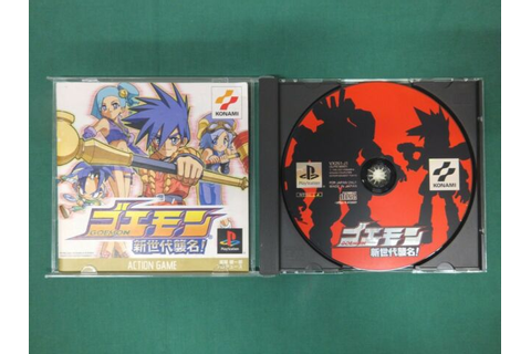 PlayStation -- GOEMON Shin Sedai Shumei -- PS1. JAPAN GAME ...
