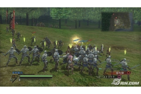 Bladestorm: The Hundred Years' War - Games ...
