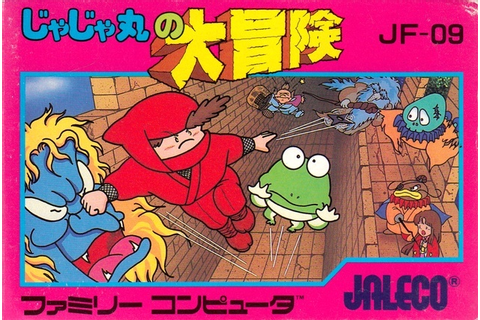 Jajamaru no Daibouken for Nintendo NES - The Video Games ...