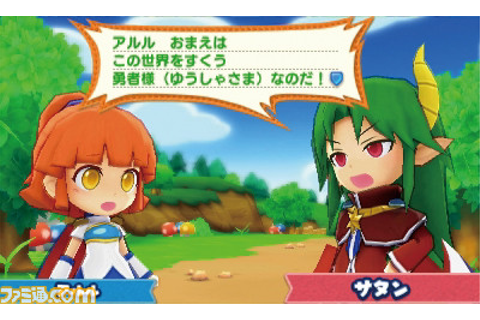 Here's a closer look at the upcoming Puyo Puyo Chronicle ...