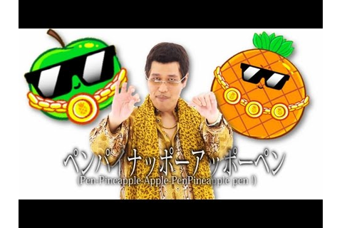 Pen Pineapple Apple Pen THE GAME! 🍍🍎 - YouTube