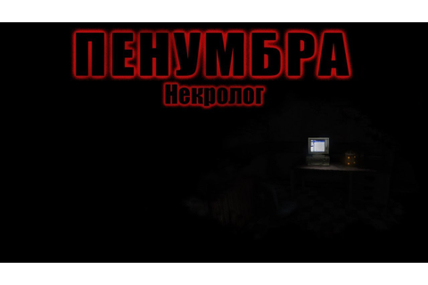 Penumbra: Necrologue Demo прохождение - YouTube