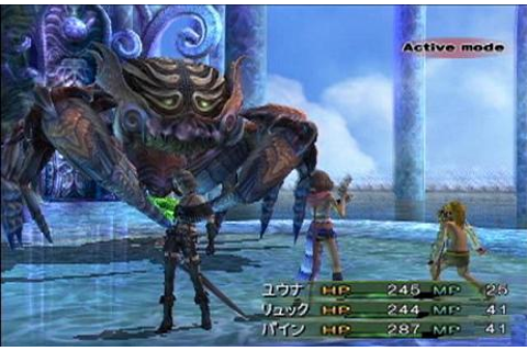 Game: Final Fantasy X-2 [PlayStation 2, 2003, Square] - OC ...