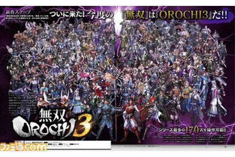 Warriors Orochi 4 Olympians Added as New Playable Characters