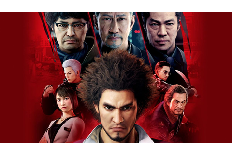 Yakuza: Like a Dragon - Guida al leveling endgame - GameSource