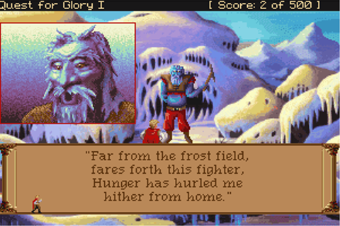 Quest for Glory I: So You Want To Be A Hero - My Abandonware