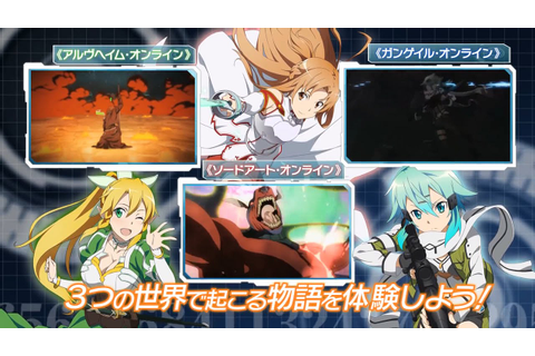 Sword Art Online: Code Register (JP) - Official game ...