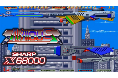 X68000 ナイアス / Naious - Full Game - YouTube