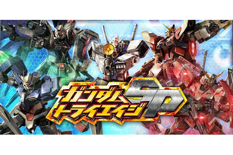 Gundam Try Age SP: un nuovo trailer – Akiba Gamers