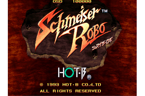 Schmeiser Robo (Japan) ROM Download for MAME - Rom Hustler
