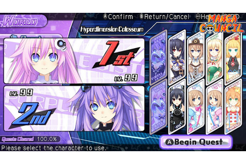 Hyperdimension Neptunia U Action Unleashed Save Game ...