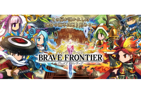 Brave Frontier dev Gumi gets second investment in 2 months