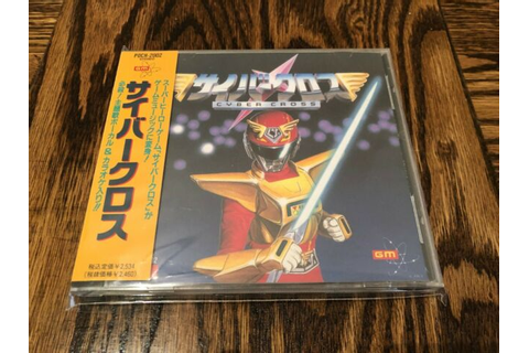 Cyber Cross - PC Engine TurboGrafx 16 Video Game Music CD ...