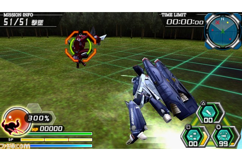 Download Games Battle Robot Damashii JPN (PSP) | Games Hexa