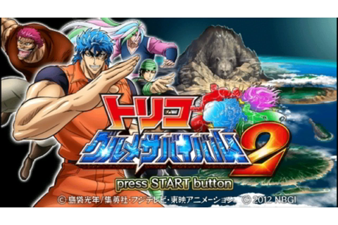 PSP - Toriko Gourmet Survival 2 - Gameplay PT-BR - YouTube