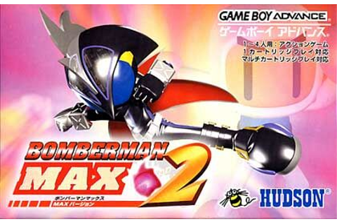Bomberman Max 2 - Max Version (J)(Hyperion) ROM
