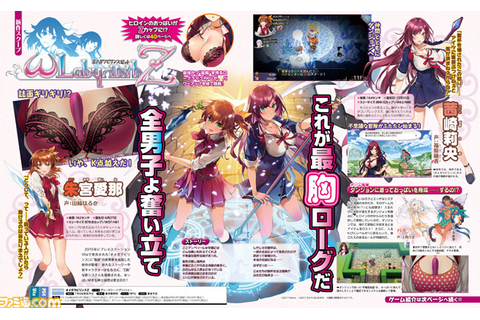 Omega Labyrinth Z announced for PS4, PS Vita - Gematsu