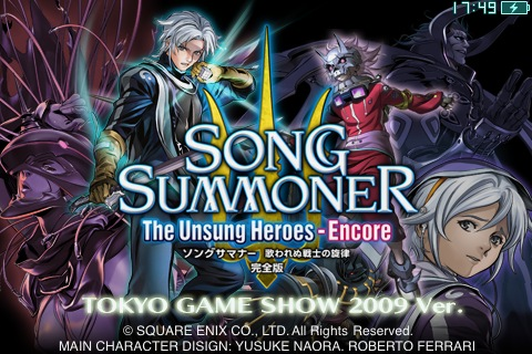 TGS 09: Square Enix reveals Song Summoner: The Unsung ...