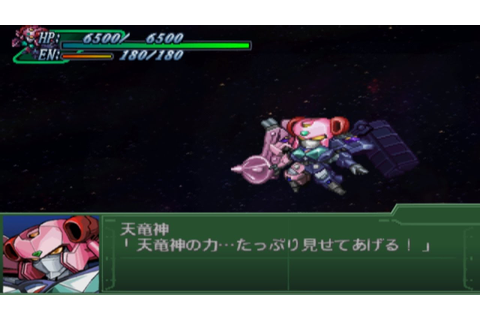 Super Robot Wars Alpha 3 - TenRyuJin Attacks - YouTube